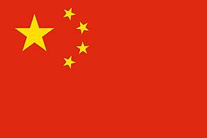 Китай / Гонконг